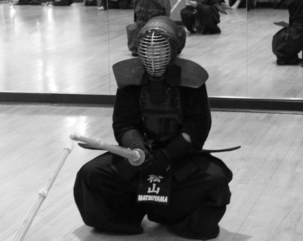 Practice Kendo At Home - YouTube